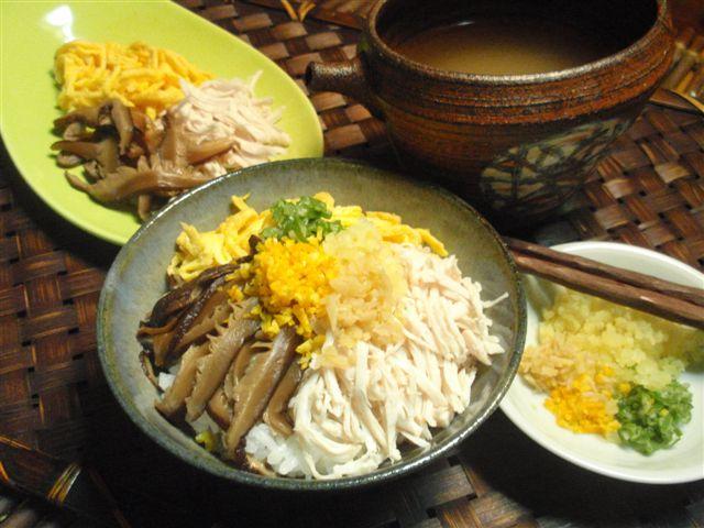 鶏飯(けいはん)の画像